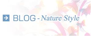 ネイチャースタイルのブログ